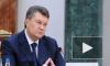 Пресс-конференция Виктора Януковича в Ростове-на-Дону начнется в 17:00
