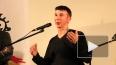 Марк Алмонд представил в Петербурге свой любимый гей-фил...