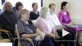 Видео: один из старейших Профсоюзов России отмечает ...