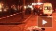 В Петербурге предъявлено обвинение полицейскому, сбившем...