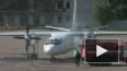 Техники: «Разбившийся Ан-24 был полный хлам»