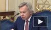 """Пушков оценил слова Пристайко о """"войне"""" между Россией и Белоруссией"""