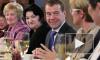 Медведев наградил настоящих профессионалок