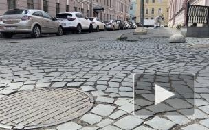 Жители Васильевского острова переживают за ремонт исторической брусчатки