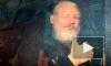 Минюст США может отказаться от обвинений Ассанжа в шпионаже