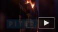 В Кудрово эвакуируют жильцов из горящей многоэтажки