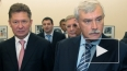 Полтавченко разрешил Газпрому застраивать Охту на ...