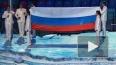 В Сочи продолжается церемония открытия Олимпийских ...