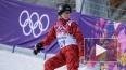 Расписание Олимпиады на 14 февраля и медальный расклад