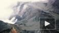 Опубликовано видео с воздуха извержения самого крупного ...