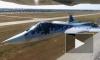 Турция может купить российские Су-57 на выгодных для себя условиях