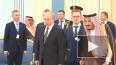 Владимир Путин подарил королю Саудовской Аравии камчатск ...