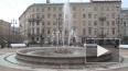 Петербуржцам не советуют стирать и купаться в фонтанах
