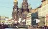 День города в Петербурге: программа праздничных мероприятий
