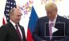 Президенты РФ и США приняли заявление по 75-й годовщине встречи на Эльбе