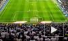 Видео: победный гол Серхио Рамоса на 93 минуте