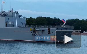 """Видео: на фрегате """"Адмирал флота Касатонов"""" спустили флаг"""