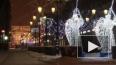На улицах Петербурга зажгут 4,7 тысячи новогодних ...