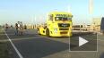 Петербург увидел гонки на грузовиках