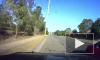 Пьяный австралиец сел за руль и оказался в спальне маленького мальчика прямо на машине