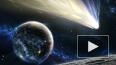 Комета ярче Луны озарит петербургское небо