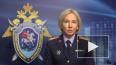 СК возбудил дело после нападения на посольство России ...