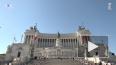 Италия отмечает Праздник Республики без традиционного ...