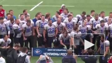 Церемония награждения Чемпионов России 2015