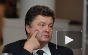 Новости Украины: Киев признает особый статус Донбасса, ...