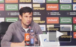 Сергей Семак прокомментировал акцию футбольных болельщиков в Петербурге