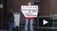 Петербургская оппозиция связалась с московской с помощью...