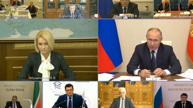"""Путин заявил, что ситуация на полигоне """"Красный бор"""" не лучше, чем в Усолье-Сибирском"""