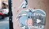 Послания петербуржцев со стен: о чем пытаются сказать местные философы