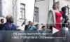"""В Выборге открылся фестиваль """"Мелодия трех морей"""", пока что неофициально"""