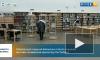 В библиотеке Аалто открылась книжная выставка посвященная архитектору Уно Ульбергу
