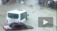 Наводнение на Кубани: Из-а ливней в Краснодарском ...