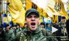 Новости Украины: распространение оружия грозит анархией – местные СМИ