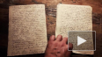 В Гатчине обнаружили рукописи Руссо