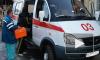 В Петербурге 3-летний ребенок отравился жидкостью для розжига