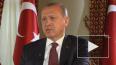 В России прокомментировали желание Эрдогана войти ...