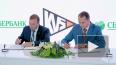 Сбербанк подписал соглашения с застройщиками Петербурга