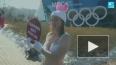 Видео: в Пхенчхане активистка в эротическом костюме ...