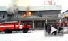 Пожар в Ачинске 11 февраля: горел крупный торговый центр