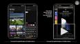 Компания Apple показала на видео новую версию iOS ...