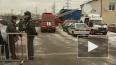 По делу о пожаре на рынке в Москве задержаны двое ...