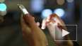 В России выявили новые виды телефонного мошенничества