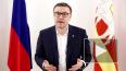 Российский губернатор ушел на самоизоляцию из-за коронав...