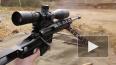 В Британии восхищены российской снайперской винтовкой ...