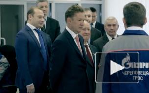 """""""Газпром"""" выставил Белоруссии счёт за газ"""