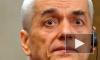 «Хрюши против» огрызнулись на Онищенко в ответ на критику